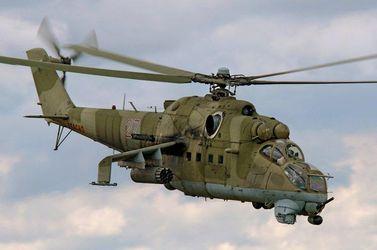 """Мі-24"" – ефективна новітня бойова машина ЗСУ України"