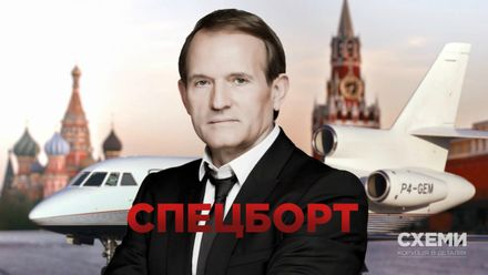 Для кого Україна відкриває небо з Росією: журналістське розслідування