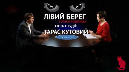 Перспективи українських продуктів на європейських ринках: інтерв'ю з міністром агрополітики