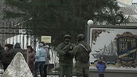 Кого насправді затримали російські військові на кордоні з Кримом