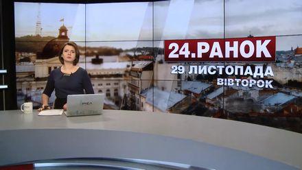 Выпуск новостей за 11:00: Карантин в Черновцах. Умер посетитель клуба