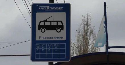 Они нас просто ненавидят, – почему крымчане недовольны общественным транспортом