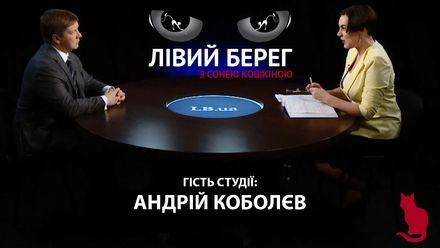 """Про суперечки з """"Газпромом"""" та їх наслідки для України: інтерв'ю з головою """"Нафтогазу"""""""