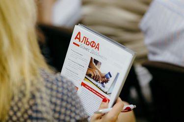 Комунікаційний майданчик для бізнесу Alfa Business Hub відбувся у Києві