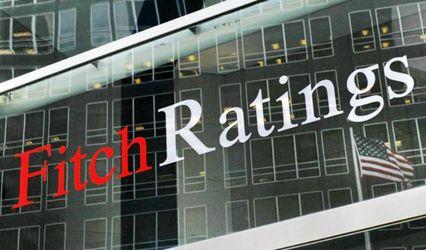 Международная система FITCH обозначила главные проблемы украинских банков