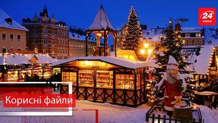 Полезные файлы. Где провести новогодние выходные в Украине