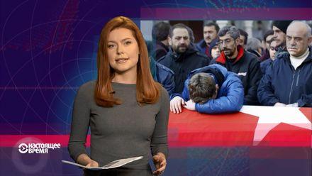 Настоящее время. Руководство ОБСЕ в Мариуполе. Борьба с коммунистическим наследием