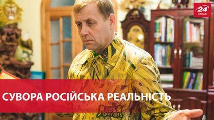 Сувора реальність: чому кримські бізнесмени більше не хочуть кликати Путіна