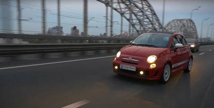 Тюнинг-ателье сделало из легендарного авто Fiat 500 настоящую зажигалку