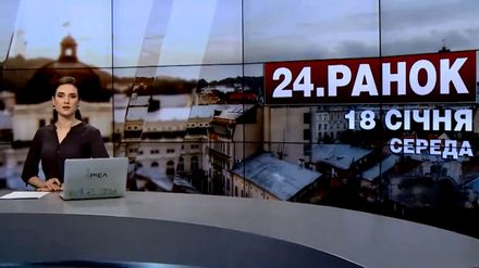 Выпуск новостей за 11:00: Боевики обстреляли полицейских. Деньги на пенсионный фонд
