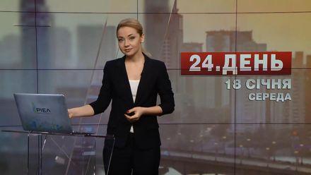 Выпуск новостей за 13:00: Штормовое предупреждение. Суд над крымским экс-депутатом
