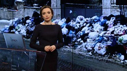 Выпуск новостей за 20:00: Обвинения в адрес Савченко. Львов утопает в мусоре