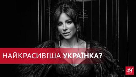 Лорак могут признать самой красивой украинкой: в сети волна возмущения