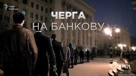 Гості Порошенка: хто і навіщо регулярно відвідує Адміністрацію Президента
