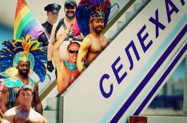 В Росії знайшли ідеальне місце для гей-парадів: на арктичному колі