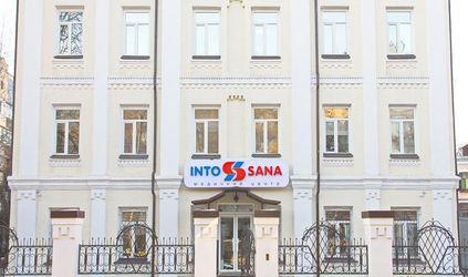 Into-Sana – інноваційна клініка для всієї родини на Подолі