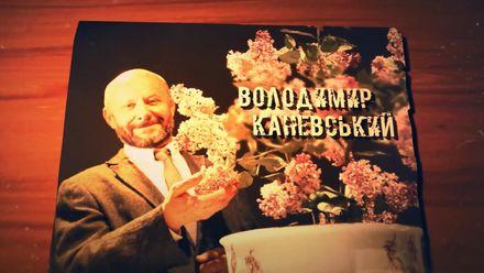 Українець розповів секрет, як зміг заробляти тисячі доларів на неживих квітах
