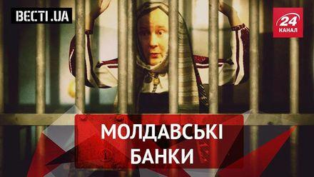 """Вести.UA. Алкоголизм и любовь в """"ДНР"""". Ход конем Чауса"""