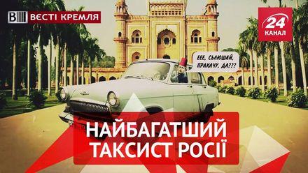 """Вєсті Кремля. Слівкі. Кого """"бомбив"""" Пєсков. Втеча Жиріновського"""