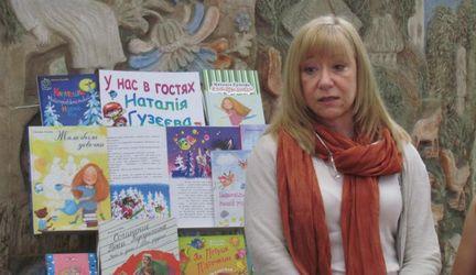 Історія українки Наталі Гузєєвої, яка створила Капітошку та Петрика П'яточкіна