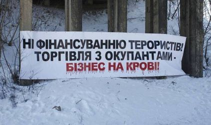 Доблокувалися: чому насправді влада припинила торгівлю з Донбасом