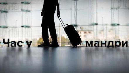 7 міст з Ryanair: чому варто планувати мандрівку саме туди