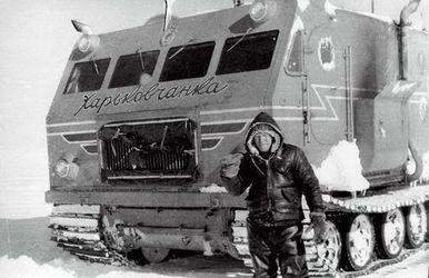 Як розробка харківських вчених допомогла науковцям досліджувати Антарктиду