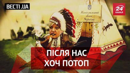 """Вести.UA. Жир. Последняя из Гонтаревых. """"Самая духовная"""" украинская епархия"""