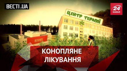 Вести UA. Конопляная столица Украины. СуперПарубий