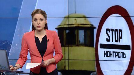 """Підсумковий випуск новин за 19:00: Самойлова може виступити на """"Євробаченні"""". Ким був Вороненков"""