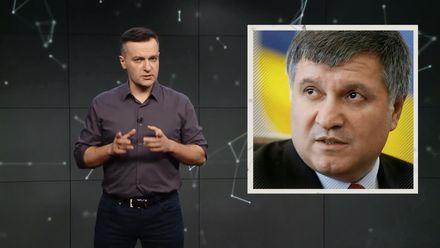 Право на правду. Різниця між українським і французьким очільниками МВС