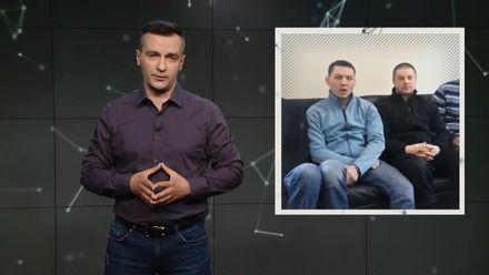 """Право на правду. Хто покриває майданівські злочини екс-""""беркутівців"""""""