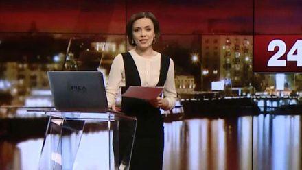 Выпуск новостей за 20:00: Жилье Царева. Отсрочка отчета НАПК