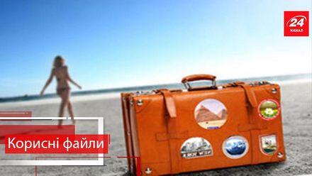 Полезные файлы. Где украинцы могут отдыхать без визы