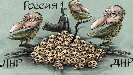Як бойовики терористичних Л/ДНР збагачували свої бюджети за рахунок України