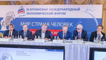 Российский фарс: в аннексированном Крыму провели Международный экономический форум