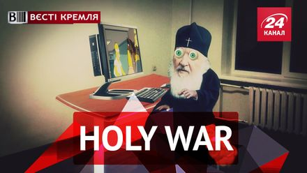 Вєсті Кремля. Кіріл vs. Гомера Сімпсона. Травма Кадирова