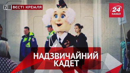 """Вєсті Кремля. Дивакувата істота на """"Параді Побєди"""".  Найбільший ворог патріарха Кирила"""