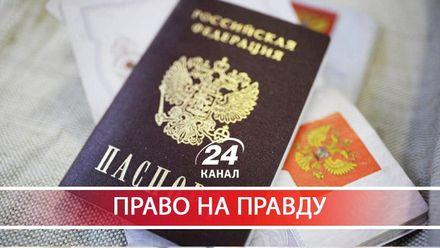 О российском паспорте невестки Порошенко