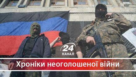 """Крах плану """"Новоросія"""" і псевдореферендум на Донбасі"""