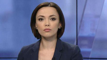 Випуск новин за 17:00: Жорстоке вбивство в Одесі. Змагання дронів