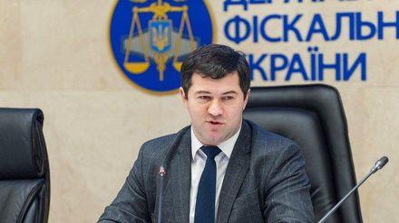 Наши деньги. Задержание Насирова: что именно инкриминируют отстраненному главе ГФС