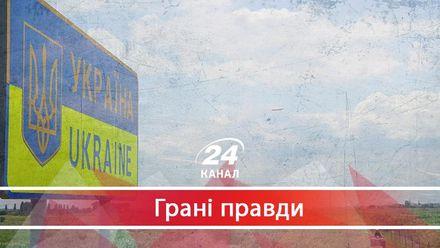 Где заканчивается Украина