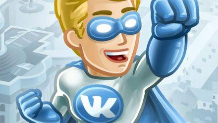 """Доступ до """"Вконтакте"""" відмовився блокувати один із відомих інтернет-провайдерів"""