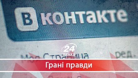 """Что общего у запрета """"ВКонтакте"""" и """"Яндекса"""" и Кристины Орбакайте"""