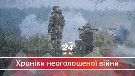 Ні слави, ні честі: скільки росіян загинуло з початку АТО