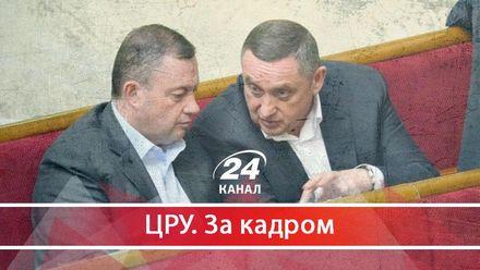 Як насправді дбають про виборців депутати Дубневичі