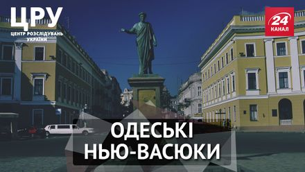 Кто и как дерибанит деньги на реставрации Одессы
