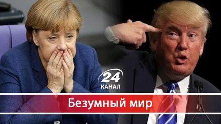 Дипломатическая война Трампа
