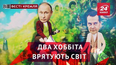 """Вєсті Кремля.  Російська """"Гра престолів"""". Палаюча Сімоньян"""